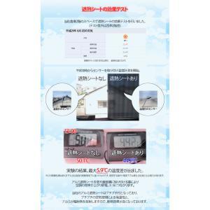 1m×1m アルミ 遮熱シート ロール マット 遮熱材 断熱材 保温 エコ 節電 UVカット 日よけ A-ROLL-1 遮光 暑さ対策に|mon-etoile|05