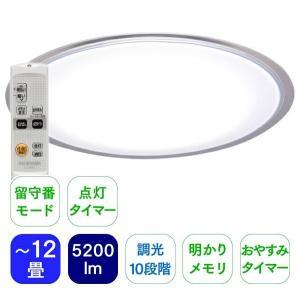 アイリスオーヤマ LEDシーリングライト 12畳 CL12DL-5.0CF クリアフレーム 電球色〜昼光色 調光 調色 天井 照明 器具 5200lm リビング リモコン CL12DL-50CF|mon-etoile