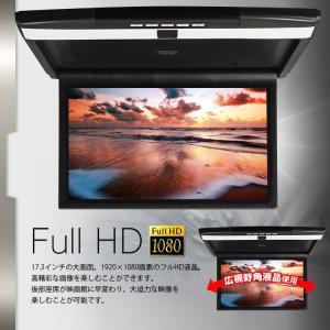 17.3インチ フリップダウンモニター LEDライト付 フルHD 液晶 HDMI RCA 超薄型 軽量 miniHDMI microSD USB IRヘッドフォン対応 FL1731B|mon-etoile