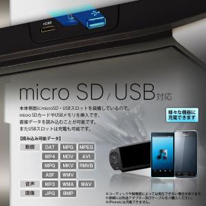 17.3インチ フリップダウンモニター LEDライト付 フルHD 液晶 HDMI RCA 超薄型 軽量 miniHDMI microSD USB IRヘッドフォン対応 FL1731B|mon-etoile|03