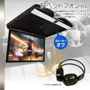 17.3インチ フリップダウンモニター LEDライト付 フルHD 液晶 HDMI RCA 超薄型 軽量 miniHDMI microSD USB IRヘッドフォン対応 FL1731B|mon-etoile|07