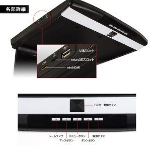 17.3インチ フリップダウンモニター LEDライト付 フルHD 液晶 HDMI RCA 超薄型 軽量 miniHDMI microSD USB IRヘッドフォン対応 FL1731B|mon-etoile|10