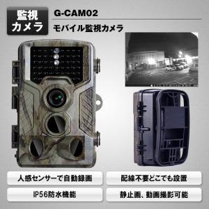 MAXWIN ポータブル モバイル監視カメラ 防犯 人感セン...