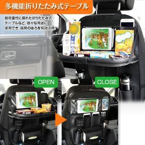 バックシートポケット USBポート ipad スマホ タッチスクリーン対応 透明ポケット テーブル ドリンクホルダー ティッシュ 車内 K-BAG03-B|mon-etoile