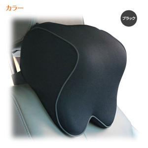 ドライブサポート ネックパッド ブラック クッション 運転中の首 肩こりを軽減 高密度低反発ウレタン採用 K-CSU02H-B|mon-etoile