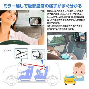 運転席から確認できるベビーミラー 後部座席 補助ミラー チャイルドシート ベビーシート 360°調整可 K-MIRA02|mon-etoile