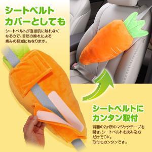 子様のうたた寝に最適!シートベルトクッション カバー ニンジン型 キャロット 枕 手洗いOK K-SC3-C|mon-etoile
