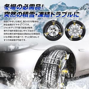 新型 金属製タイヤチェーン タイヤ2本分 205-225mm ラチェット式 分割タイプでジャッキアップ不要 積雪 凍結 滑り止め K-TIR02-M10|mon-etoile