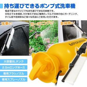 ポンプ式ポータブル洗車機 車 自転車の洗車に 容量8Lタンク ポンプ式で電源不要 スプレー ブラシ付 噴射器  K-WASH01 車 バイク 自転車の洗車に|mon-etoile