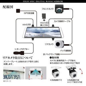 9.88インチ デジタルルームミラー ドライブレコーダー カメラ分離型 リアカメラ付き タッチスクリーン GPS Gセンサー WiFi 広角レンズ ドラレコ 12V MDR-E001 mon-etoile 15