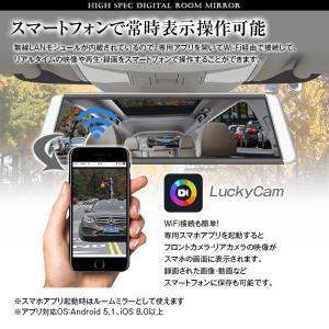 9.88インチ デジタルルームミラー ドライブレコーダー カメラ分離型 リアカメラ付き タッチスクリーン GPS Gセンサー WiFi 広角レンズ ドラレコ 12V MDR-E001 mon-etoile 03