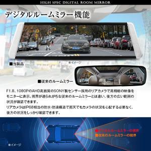 9.88インチ デジタルルームミラー ドライブレコーダー カメラ分離型 リアカメラ付き タッチスクリーン GPS Gセンサー WiFi 広角レンズ ドラレコ 12V MDR-E001 mon-etoile 04