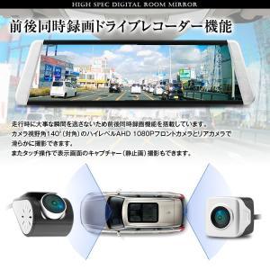 9.88インチ デジタルルームミラー ドライブレコーダー カメラ分離型 リアカメラ付き タッチスクリーン GPS Gセンサー WiFi 広角レンズ ドラレコ 12V MDR-E001 mon-etoile 05