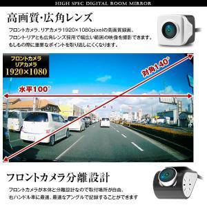 9.88インチ デジタルルームミラー ドライブレコーダー カメラ分離型 リアカメラ付き タッチスクリーン GPS Gセンサー WiFi 広角レンズ ドラレコ 12V MDR-E001 mon-etoile 06