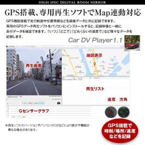 9.88インチ デジタルルームミラー ドライブレコーダー カメラ分離型 リアカメラ付き タッチスクリーン GPS Gセンサー WiFi 広角レンズ ドラレコ 12V MDR-E001 mon-etoile 07