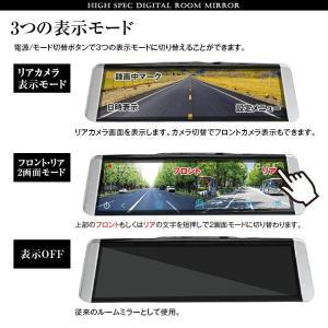 9.88インチ デジタルルームミラー ドライブレコーダー カメラ分離型 リアカメラ付き タッチスクリーン GPS Gセンサー WiFi 広角レンズ ドラレコ 12V MDR-E001 mon-etoile 09
