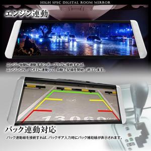 9.88インチ デジタルルームミラー ドライブレコーダー カメラ分離型 リアカメラ付き タッチスクリーン GPS Gセンサー WiFi 広角レンズ ドラレコ 12V MDR-E001 mon-etoile 10