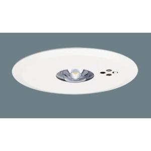 パナソニック LED 非常用照明器具 NNFB91605J 天井埋込型 リモコン自己点検機能付 埋込穴φ100 昼白色 一般型 (30分間)  低天井用 〜3m 非常灯 ダウンライト|mon-etoile