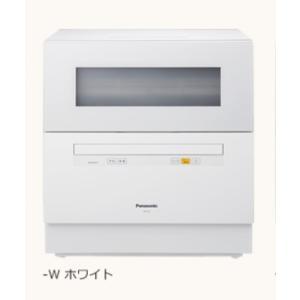 パナソニック 食器洗い乾燥機 ホワイト NP-TH1-W Panasonic エコナビ 前開きドア 40点 5人用 節水 節約 酵素活性化洗浄  高温除菌|mon-etoile
