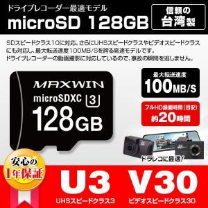 1年保証 ドラレコ用 microSDカード 128GB マイクロ ドライブレコーダーに最適 高速モデル 最高書込み速度100MB/S Class10 SDXC フルHD録画約20時間 SD-A128G mon-etoile