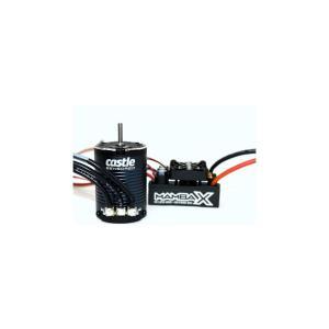 MAMBA X 25.2V WP ESC 1406-2850Kv Sensored Combo (CSE010015510) - ax006|mon-parts-ya