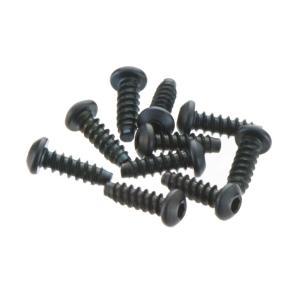Axial AX31205 Hex Socket Tapping Button Head 2.6x8mm (10) - AX31205 mon-parts-ya
