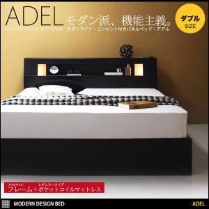 ベッド ダブルベッド ベット ダブルベット ダブルサイズ ローベッド マットレス付き セット 北欧家具 おしゃれ|mon-tana