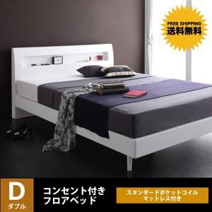 ベッド ダブルベッド ベット ダブルベット ダブルサイズ ローベッド マットレス付き セット 北欧家具 人気 おしゃれ おすすめ|mon-tana