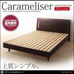 ベッド ベット ダブルベッド ダブルサイズ ダブルベット ローベッド ベッドフレームのみ 北欧家具 おしゃれ|mon-tana