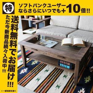 テーブル センターテーブル ローテーブル ガラステーブル 木製 おしゃれ|mon-tana