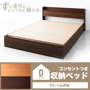 ベッド ダブルベッド 収納ベッド 収納付きベッド モダンライト ベット ダブルベット EVER エヴ...