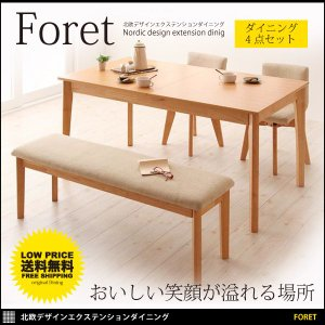 ダイニングテーブルセット ダイニングテーブル ダイニング 4点セット 伸縮 伸長式 ベンチ チェア 北欧|mon-tana