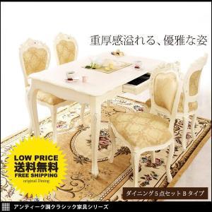 ダイニングテーブルセット 5点セット ダイニングチェアー 4脚 テーブル 150cm ダイニングセット|mon-tana