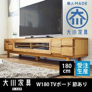 幅180cm×奥行43.5cm×高さ42cm 生産地:日本 素材:表面材:無垢材 / 天板:突板 /...