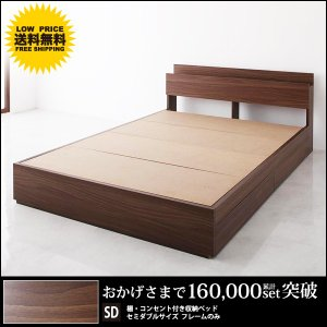 ベッド ダブルベッド ダブルサイズ 収納付きベッド ベット ...