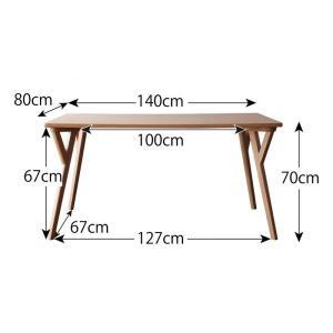 ダイニングテーブルセット ダイニングテーブル ダイニング 5点セット チェア 4人 おしゃれ|mon-tana|06