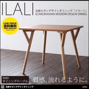 テーブル ダイニング ダイニングテーブル テーブル 食卓 無垢 幅80cm おしゃれ|mon-tana