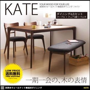 ダイニングテーブルセット ダイニングテーブル ダイニング 4点セット チェア 北欧家具 人気 おしゃれ おすすめ|mon-tana