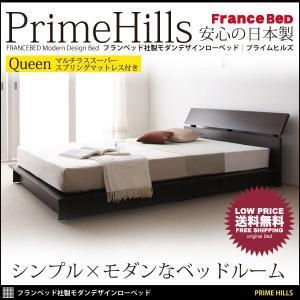 ベッド クイーンサイズ ローベッド フレーム マットレスセット mon-tana