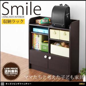 こども部屋 収納 収納ラック ランドセル置き 本棚 キッズ家具 子供部屋 木製 おしゃれ|mon-tana