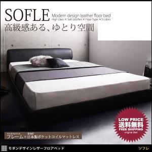 ベッド ベット セミダブルベッド セミダブルサイズ ローベッド マットレス付き セット 北欧家具 おしゃれ|mon-tana