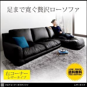 ソファー ソファ ローソファー コーナーカウチソ...の商品画像