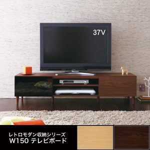 収納 TVボード テレビボード TV台 テレビ台 北欧 ローボード AVボード NOLDO ノルド W150テレビ台|mon-tana