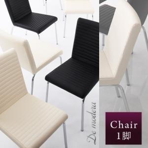 チェア チェアー ダイニングチェア イス 椅子 ダイニング De modera ディ・モデラ 1脚 ニトリ イケア IKEA 家具好きに