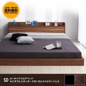 ベッド ベット ローベッド 収納 Geluk ヘルック ボンネルコイルマットレス:レギュラー付き セミダブル|mon-tana