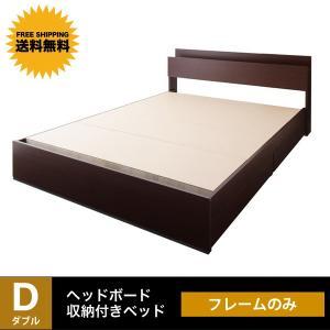 すのこベッド ダブルベッド ローベッド 北欧家具好きに  関連:ベッド ベット ダブルベッド ダブル...