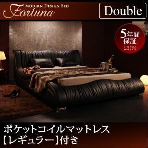 ベッド ベット ローベッド Fortuna フォルトゥナ ポケットコイルマットレス:レギュラー付き ダブル|mon-tana