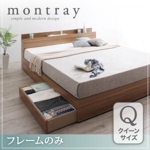 ベッド ベット 収納ベッド Montray モントレー フレームのみ クイーン mon-tana