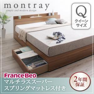 ベッド ベット 収納ベッド Montray モントレー マルチラススーパースプリングマットレスつき クイーン mon-tana