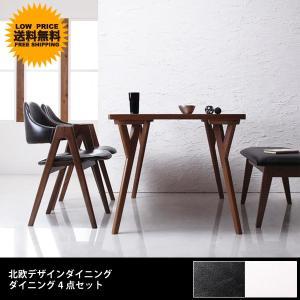 ダイニングテーブルセット ダイニングテーブル ダイニング 4点セット チェア ベンチ 4人用 人気 おしゃれ おすすめ|mon-tana